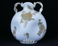 Antique Mt. Washington Crown Milano Colonial Ware Milk Glass Vase c1837-1894